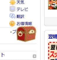 fushiginahako_aka001.jpg